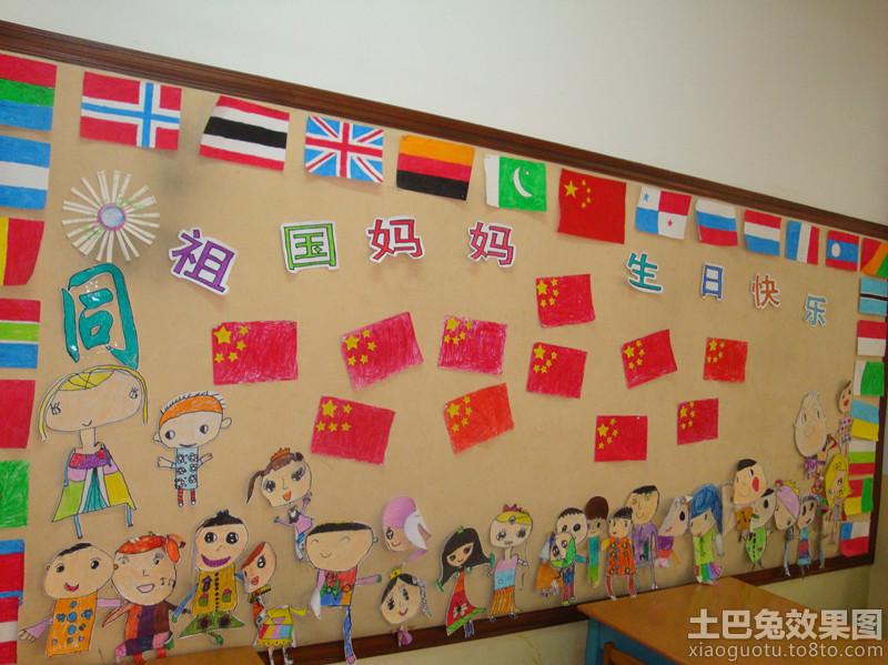 幼儿园主题墙饰设计效果图