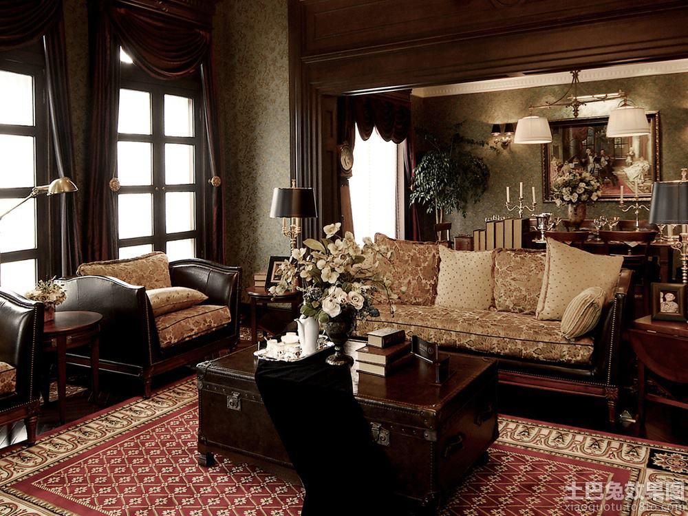 欧式英伦风格客厅装修效果图