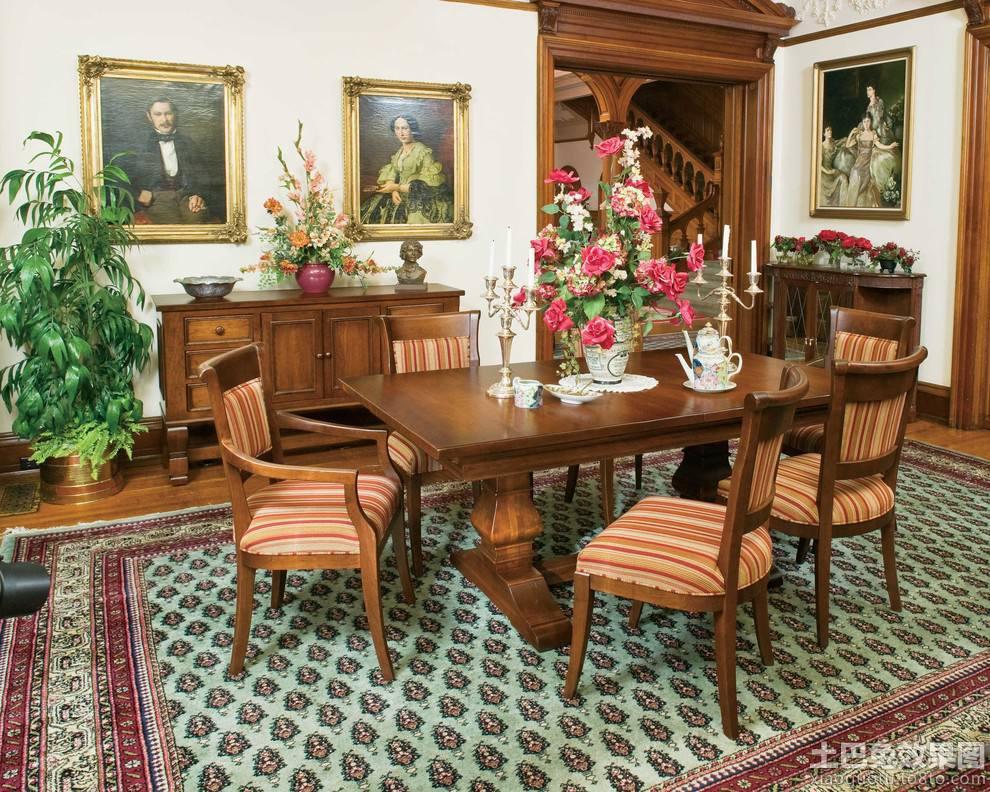 餐厅实木美式家具图片大全