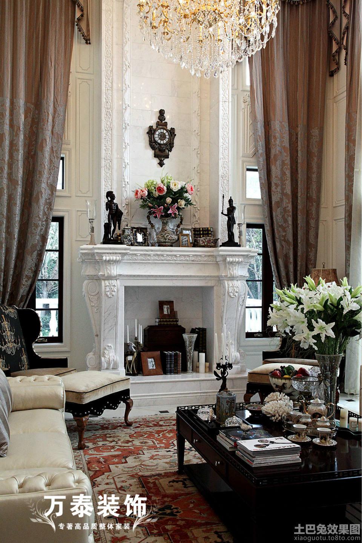 欧式风格别墅装修客厅壁炉效果图
