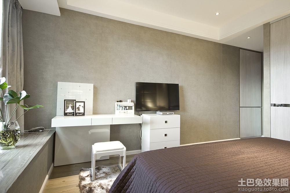 卧室壁纸电视背景墙装修效果图大全