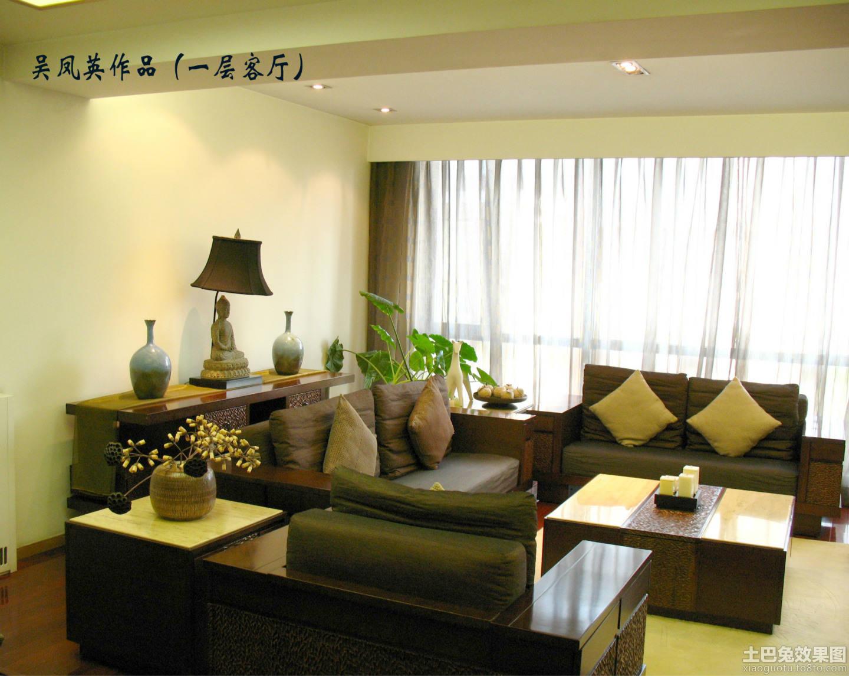 简中式客厅沙发摆放效果图
