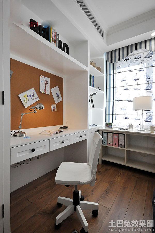 欧式风格书房组合书柜图片大全