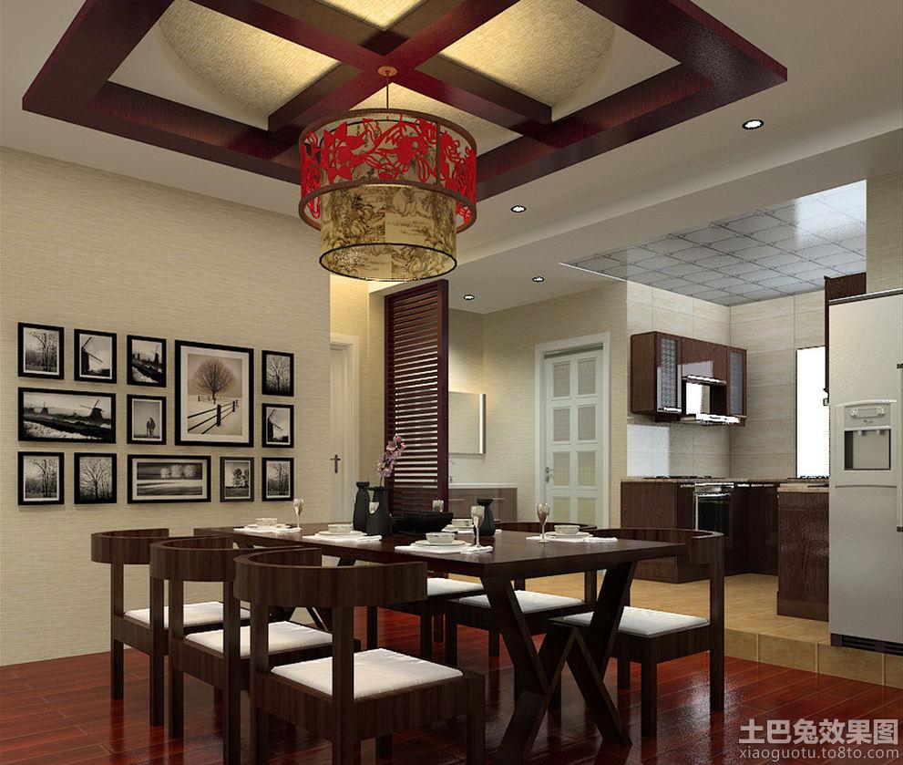 特色中式餐桌效果图图片