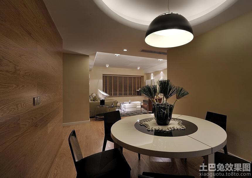 现代简约风格餐桌吊灯装修效果图