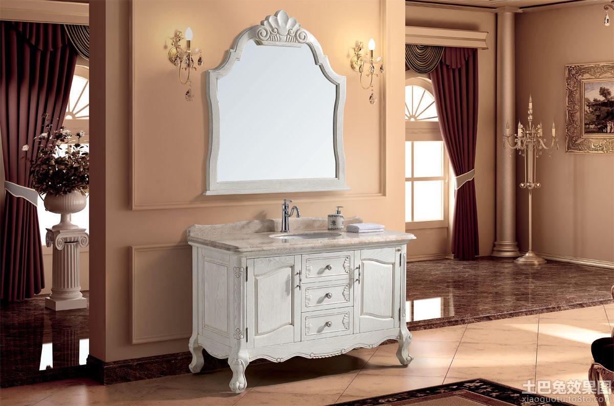 白色欧式浴室柜效果图