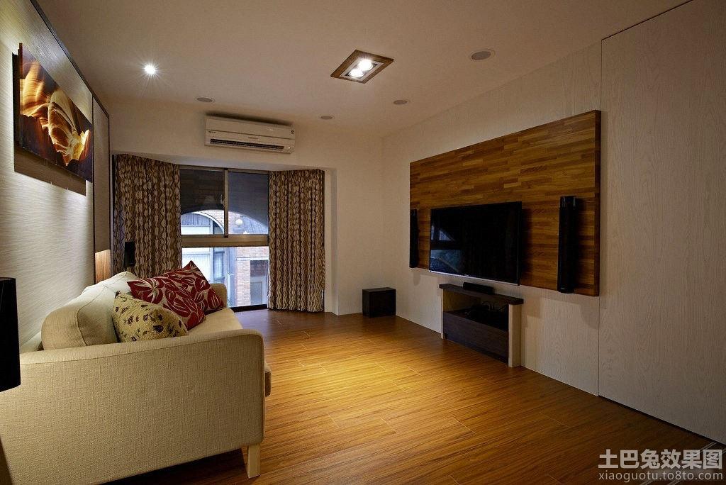客厅实木电视背景墙装修