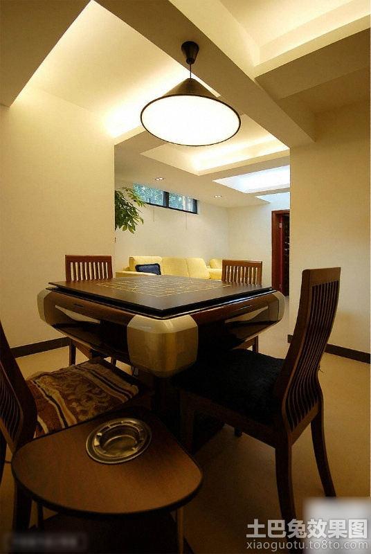 后现代风格家庭休闲区家具布置