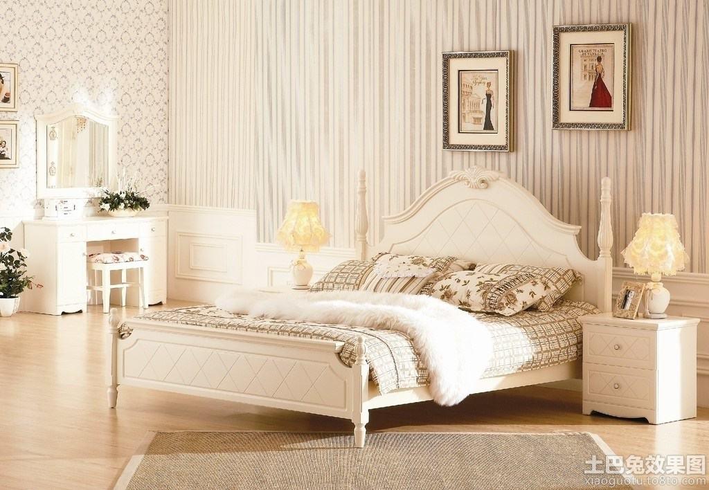 茉莉花香韩式家具