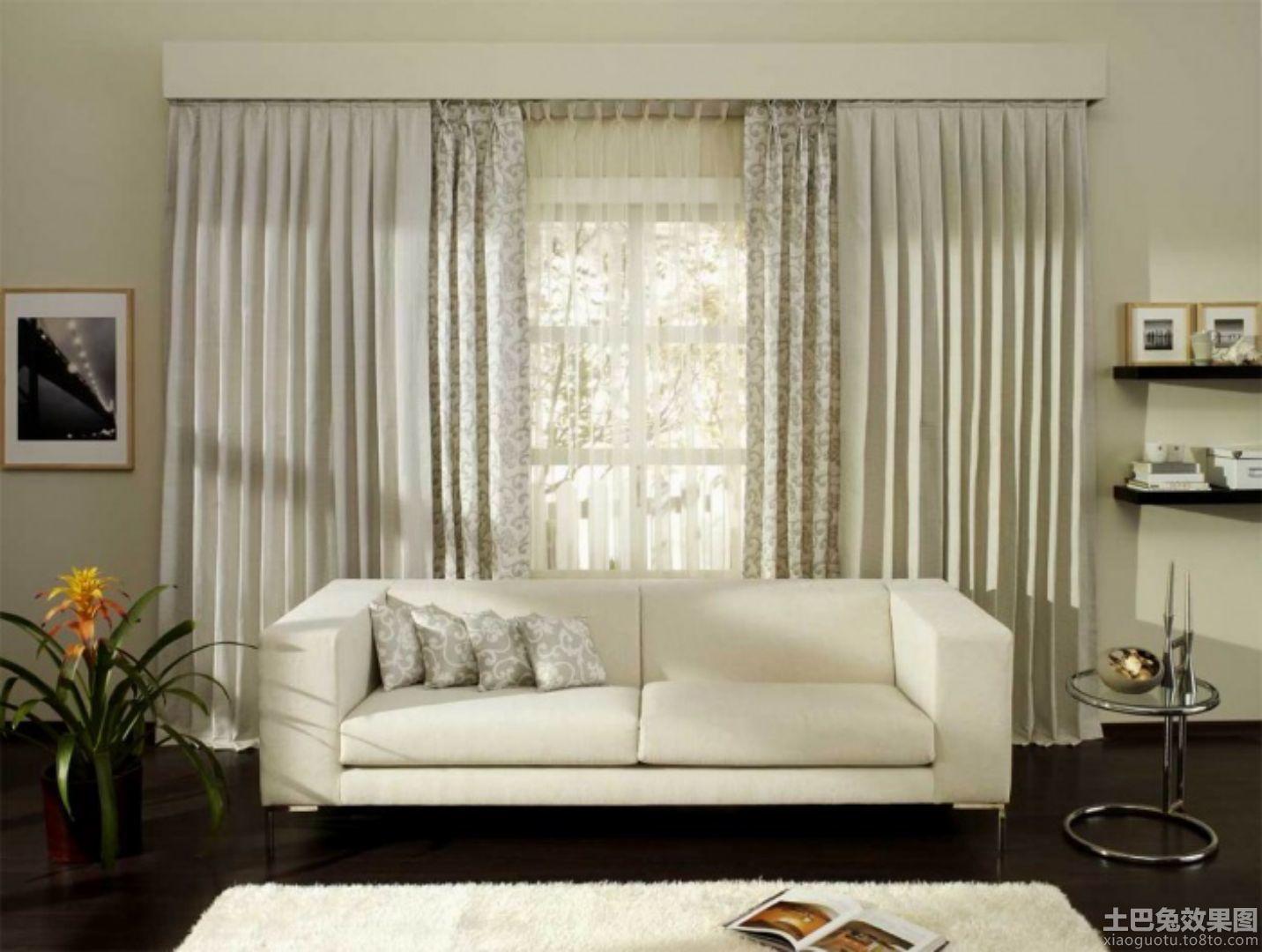 客厅沙发背景装饰窗帘效果图