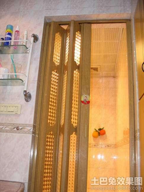 卫生间折叠门装修设计