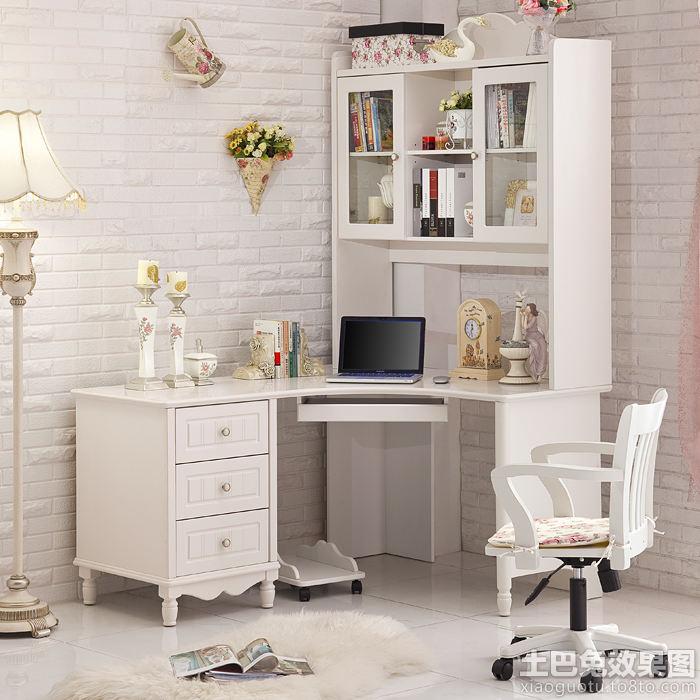 欧式转角书桌书柜图片欣赏图片