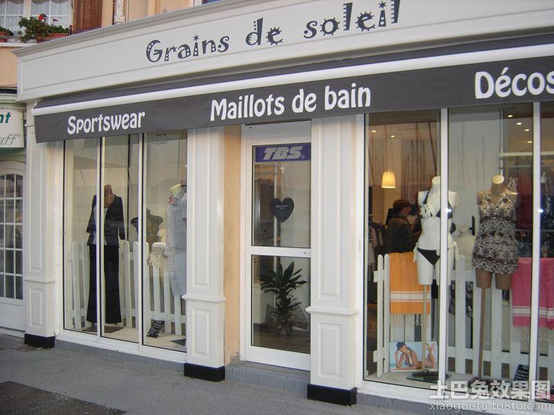 for Boutique de decoration paris