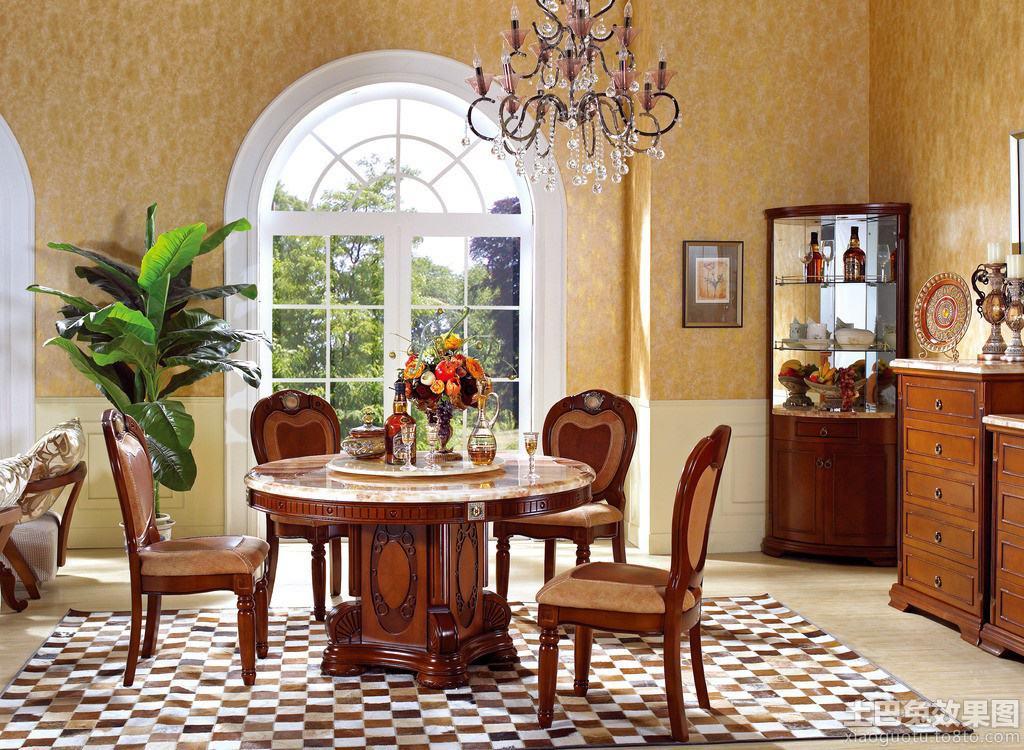 实木餐厅美式家具图片