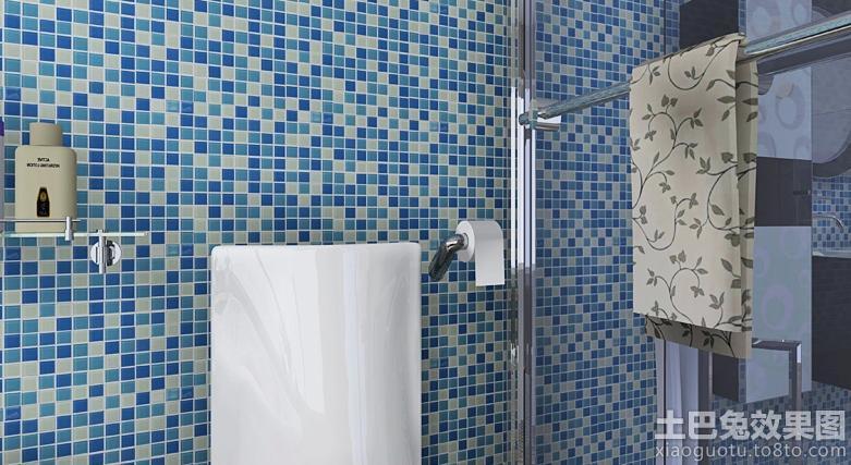 现代卫生间马赛克拼图背景墙图片