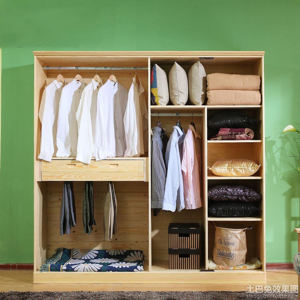 四门衣柜内部结构图