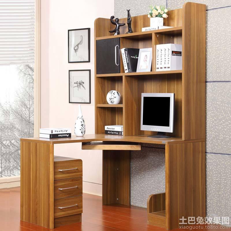 实木写字台书柜组合效果图