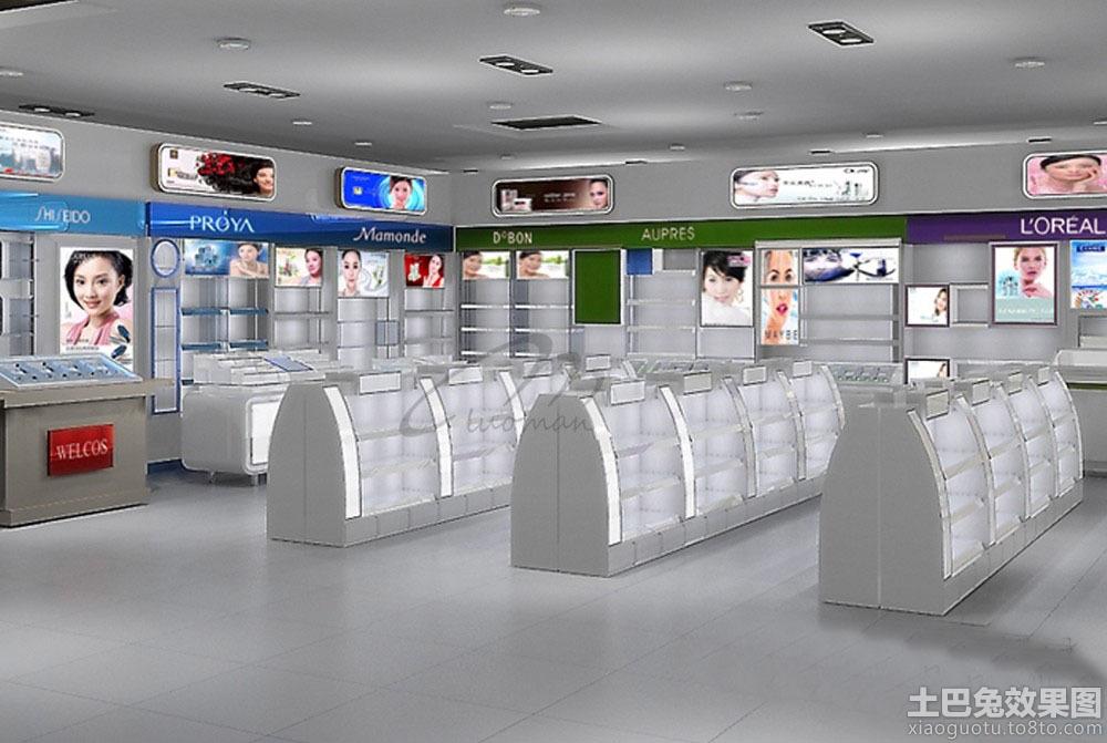 现代化妆品柜台布置效果图