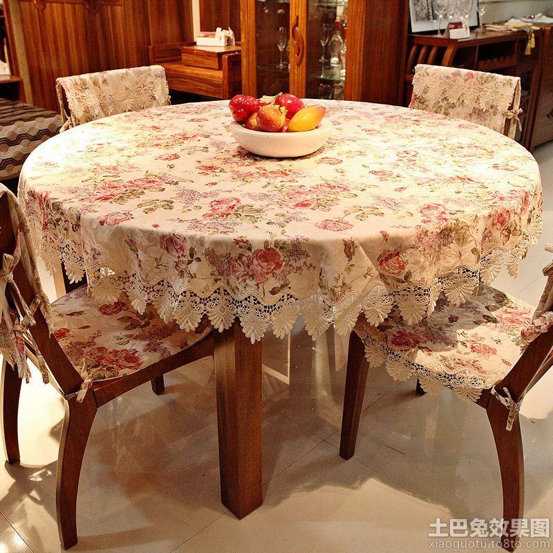 圆形家用餐桌布图片