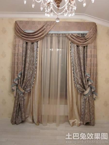 欧式高档卧室窗帘效果图