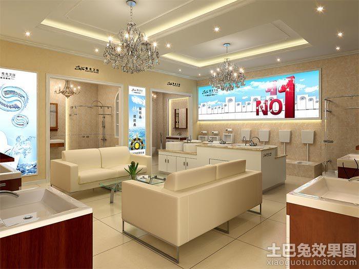 简约风格卫浴店面接待区装修设计图