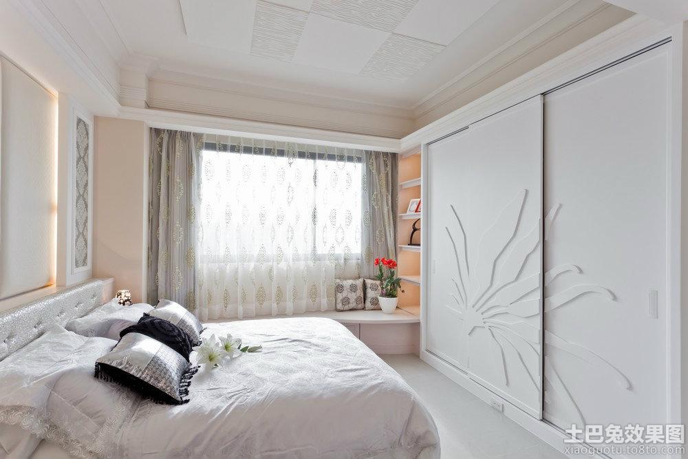 简约风格女生卧室飘窗设计2014图片