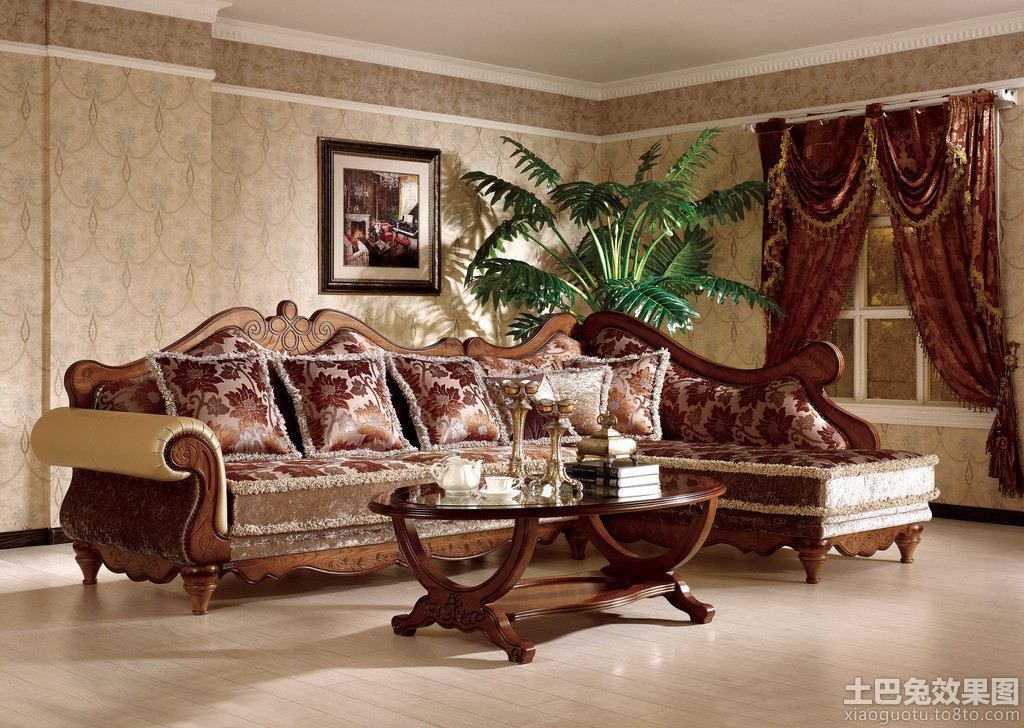 欧式田园沙发图片