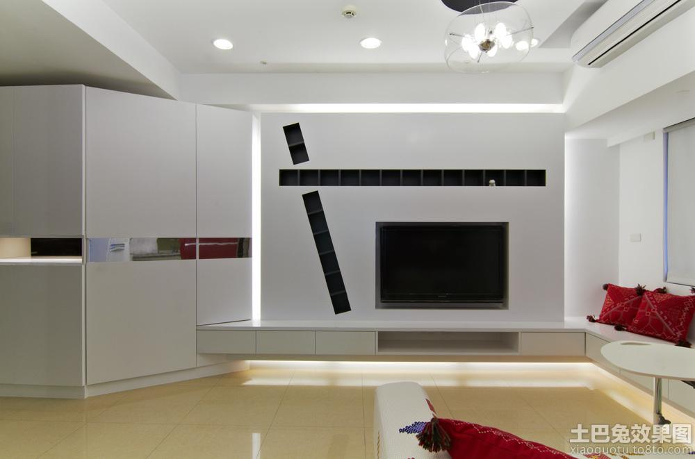 80平米小户型电视背景墙装饰设计图