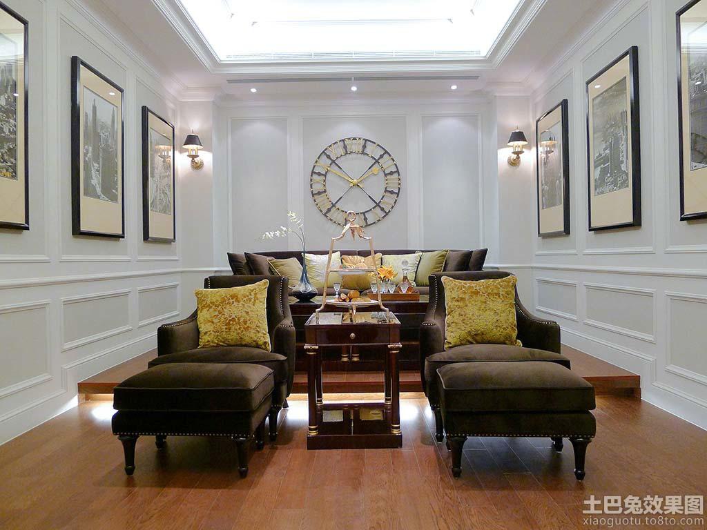 欧式风格家庭休闲区高档装修效果图片2014