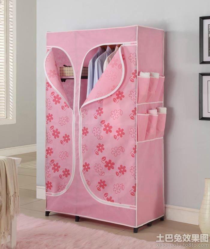 粉色简易衣柜安装图