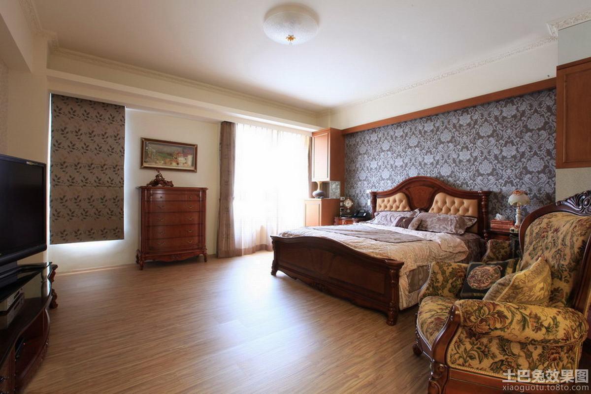 美欧风格卧室设计装修效果图