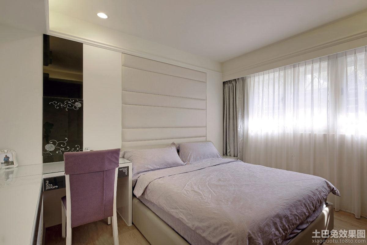 宜家风格卧室装修设计图
