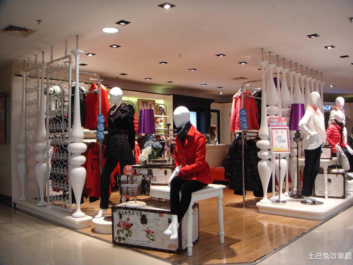 商场10平米服装店装修效果图