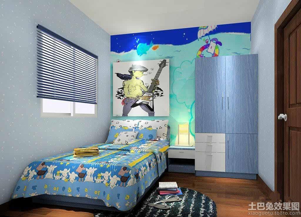 蓝色学生卧室装修效果图
