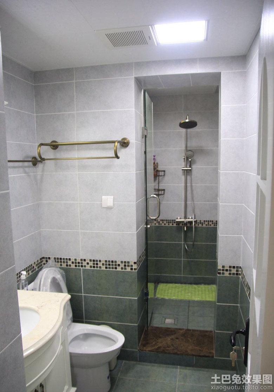 现代风格瓷砖卫生间设计图片