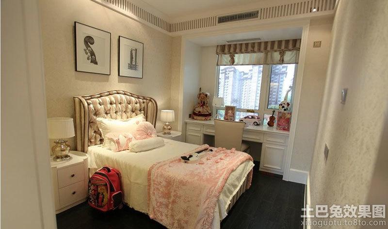 欧式女儿童房间装修效果图图片