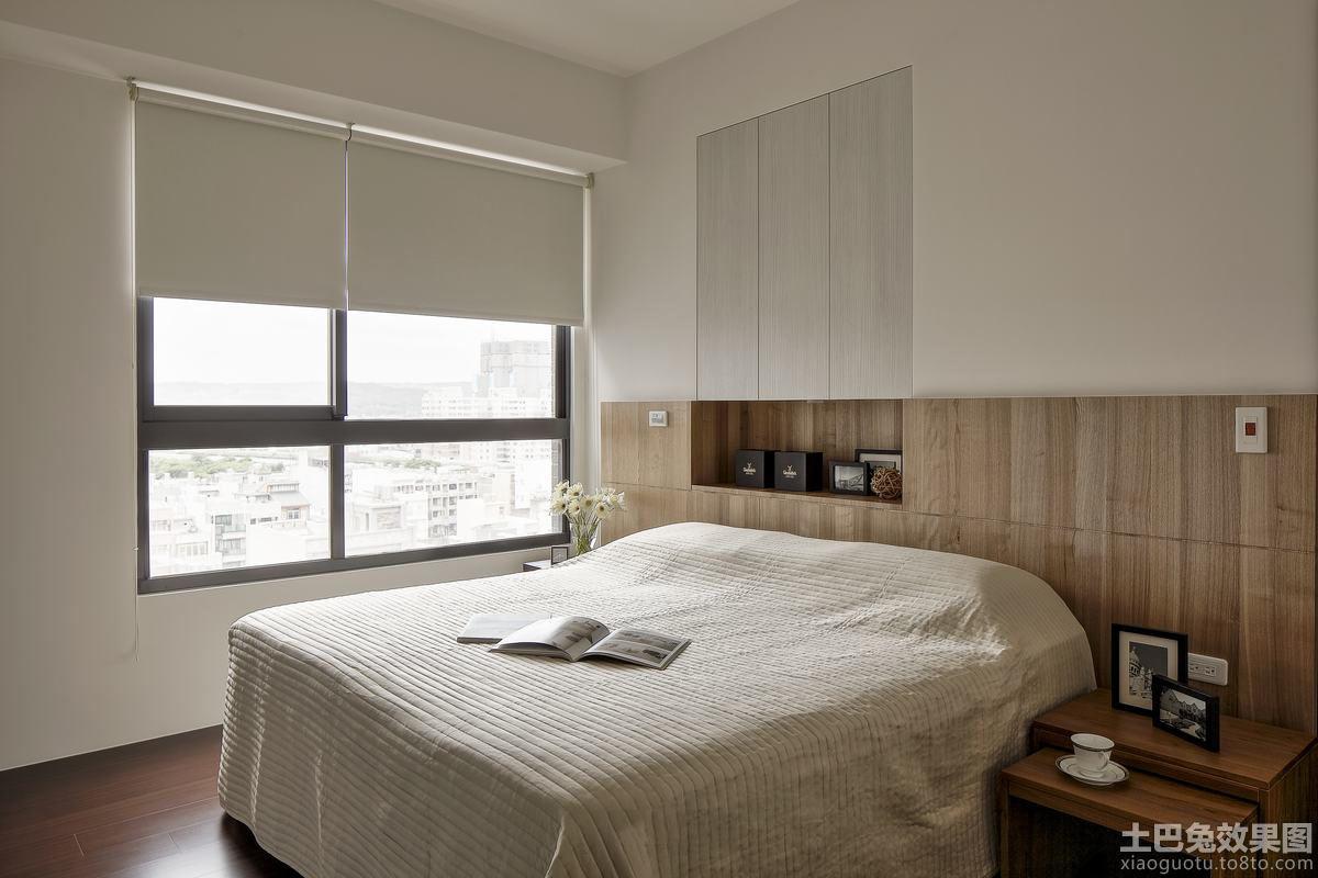 臥室窗戶裝修圖片 - 裝修效果圖圖片