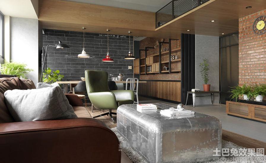 工业住宅风格房屋客厅装修图片