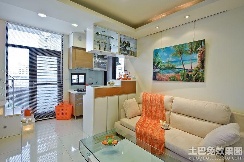 现代公寓房屋客厅精装修效果图