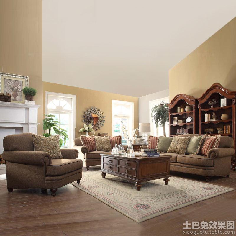 美式客厅双虎沙发图片图片