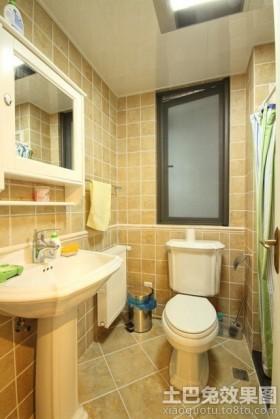 小面积卫生间瓷砖装修效果图