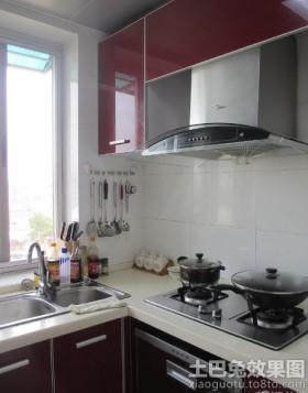> 厨房灶台装修效果图