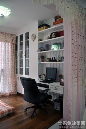 电脑桌书房柜子装修效果图大全.