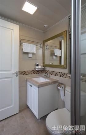 2013年小户型卫生间装修效.