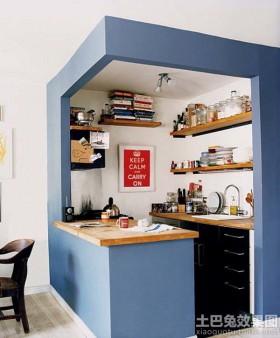 半开放式小厨房设计图