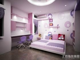 > 卧室房子装修效果图